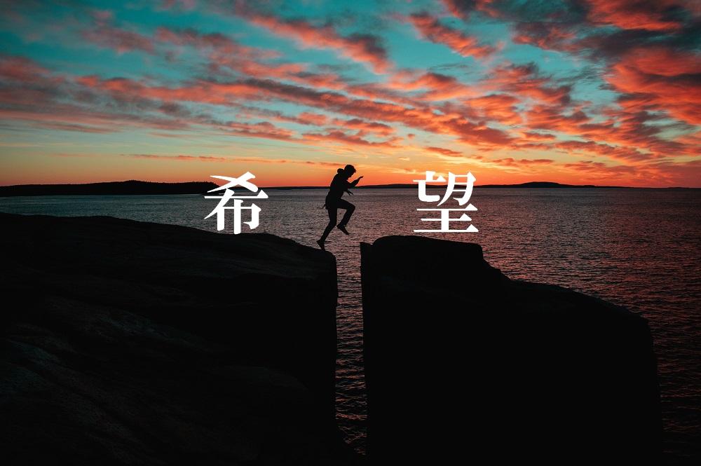 f:id:aoikara:20171127180356j:plain