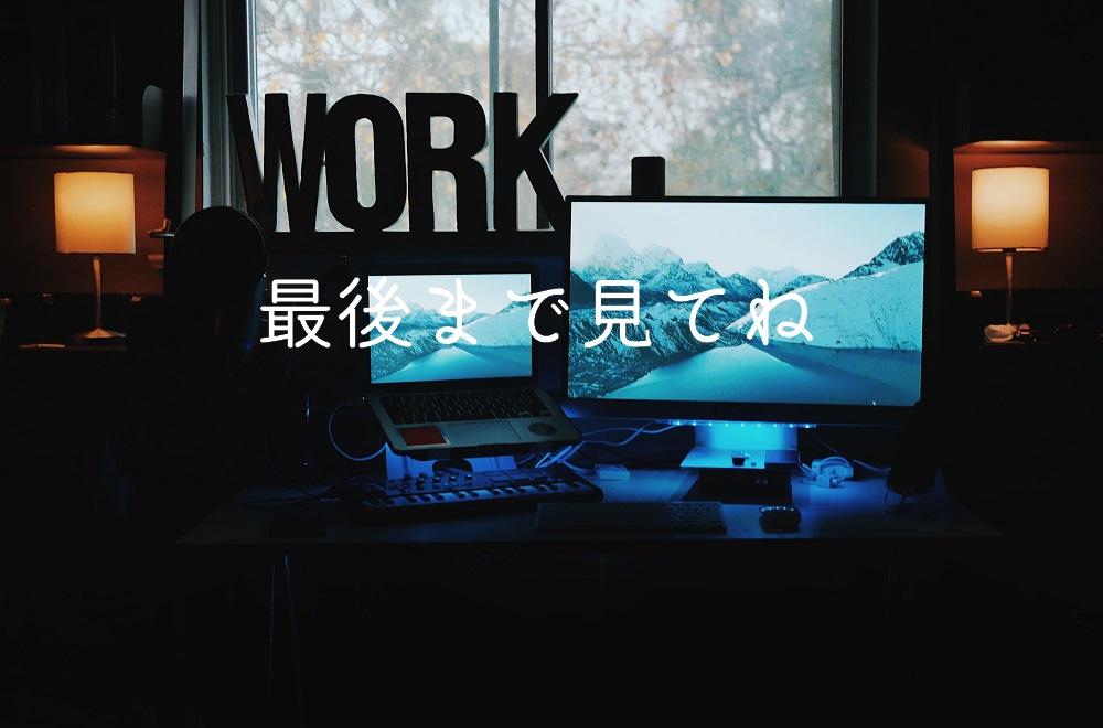 f:id:aoikara:20171130200026j:plain