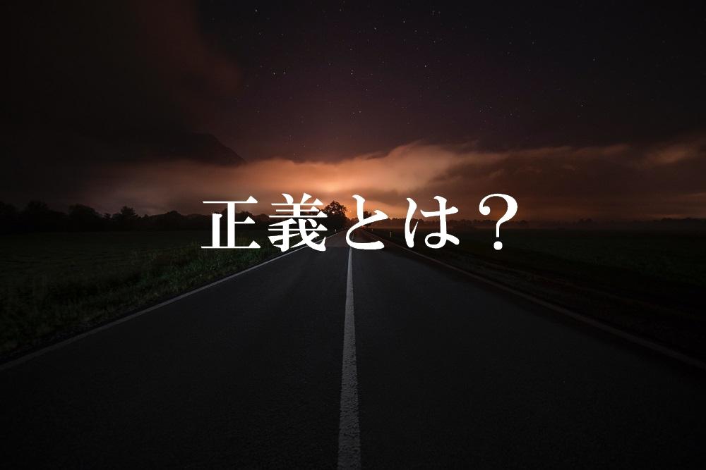 f:id:aoikara:20171202141031j:plain