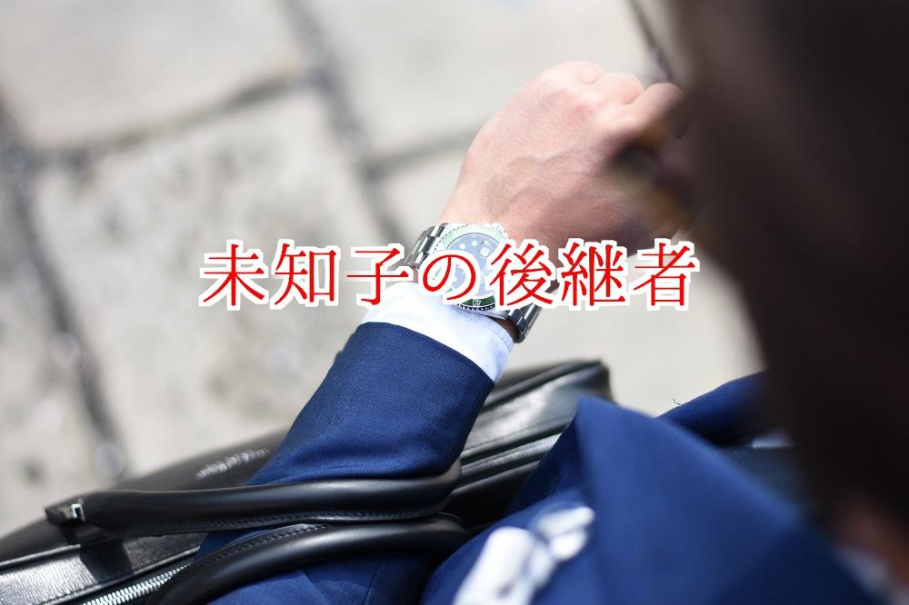 f:id:aoikara:20171202144332j:plain
