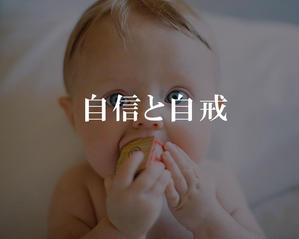 f:id:aoikara:20171202193110j:plain