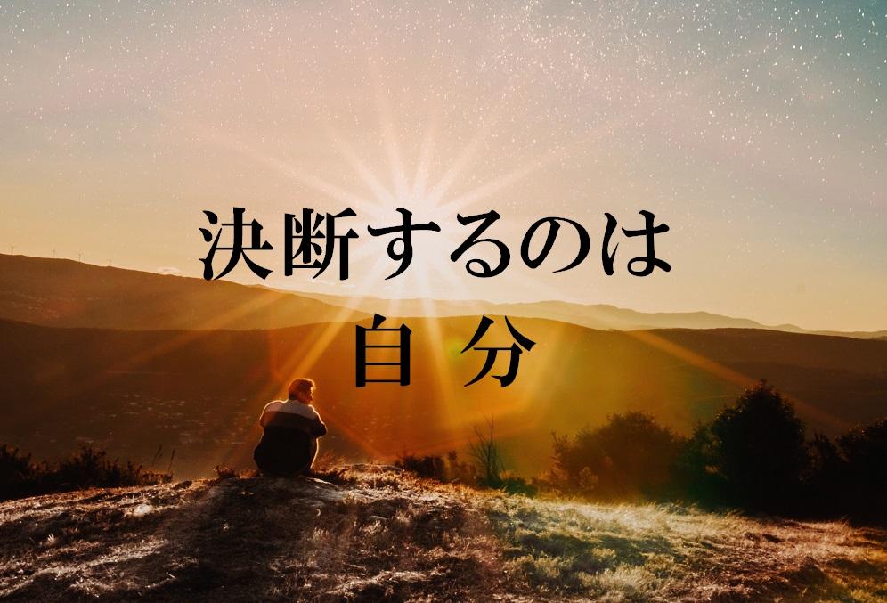 f:id:aoikara:20171204171717j:plain