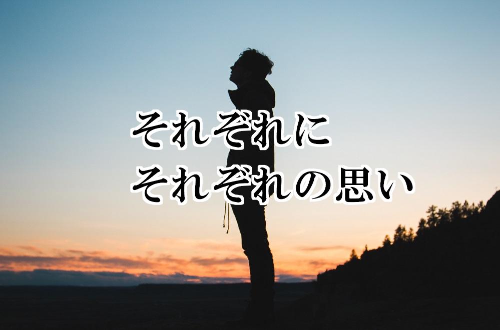 f:id:aoikara:20171204194114j:plain