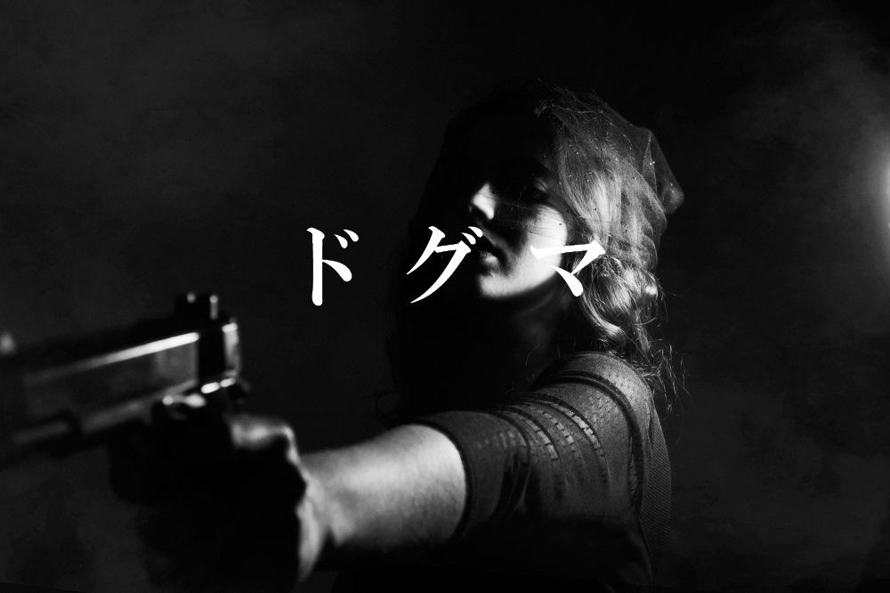 f:id:aoikara:20171208210937j:plain