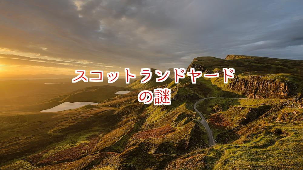 f:id:aoikara:20171208220217j:plain