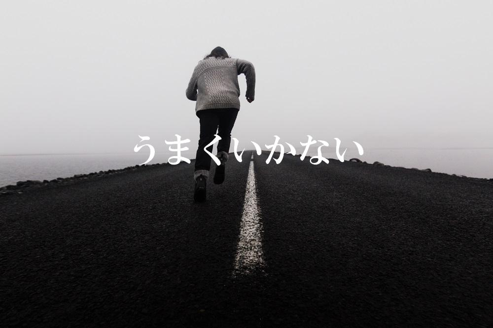 f:id:aoikara:20171211203315j:plain