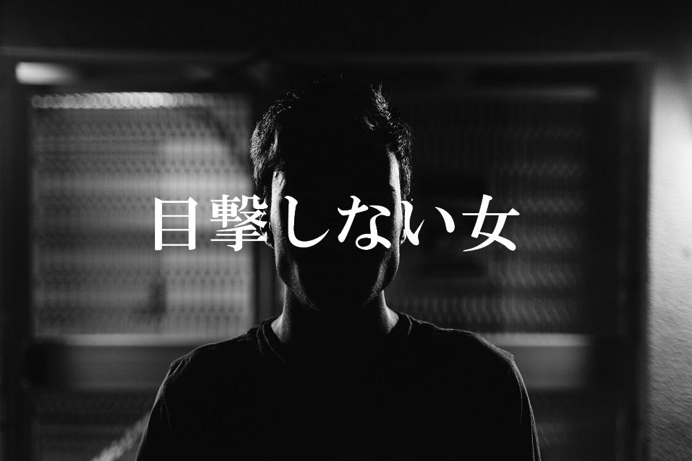 f:id:aoikara:20171216115057j:plain