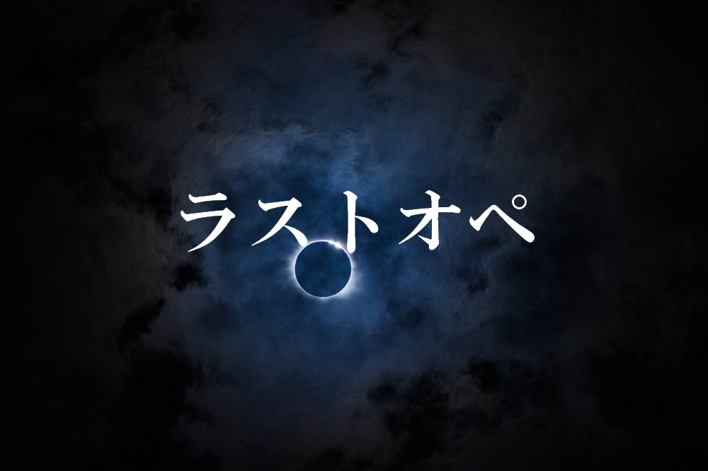 f:id:aoikara:20171218193901j:plain