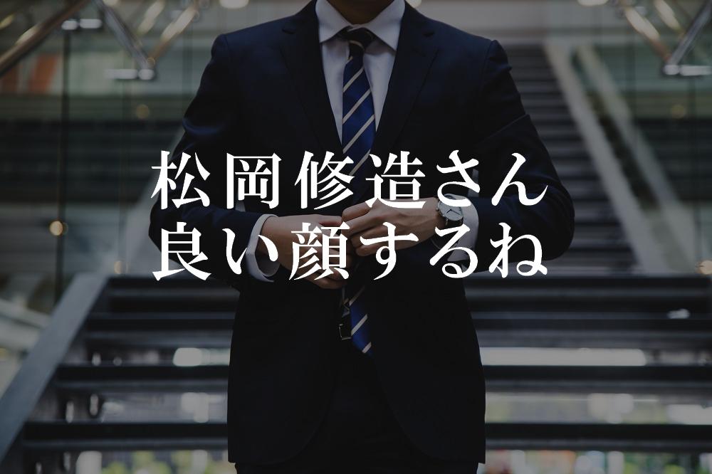 f:id:aoikara:20171221211345j:plain