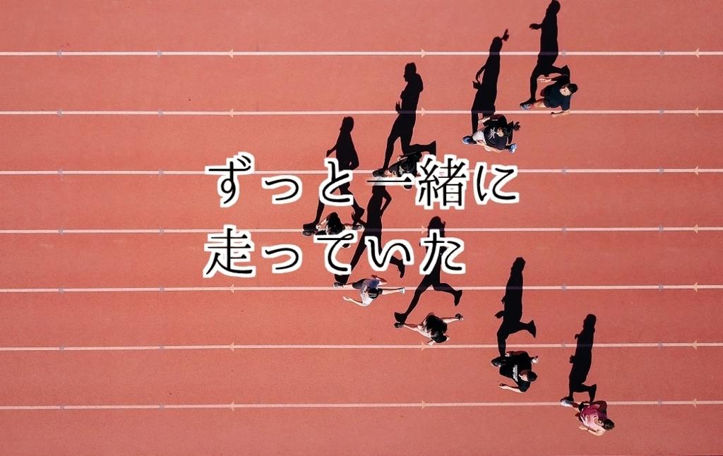 f:id:aoikara:20171228172655j:plain