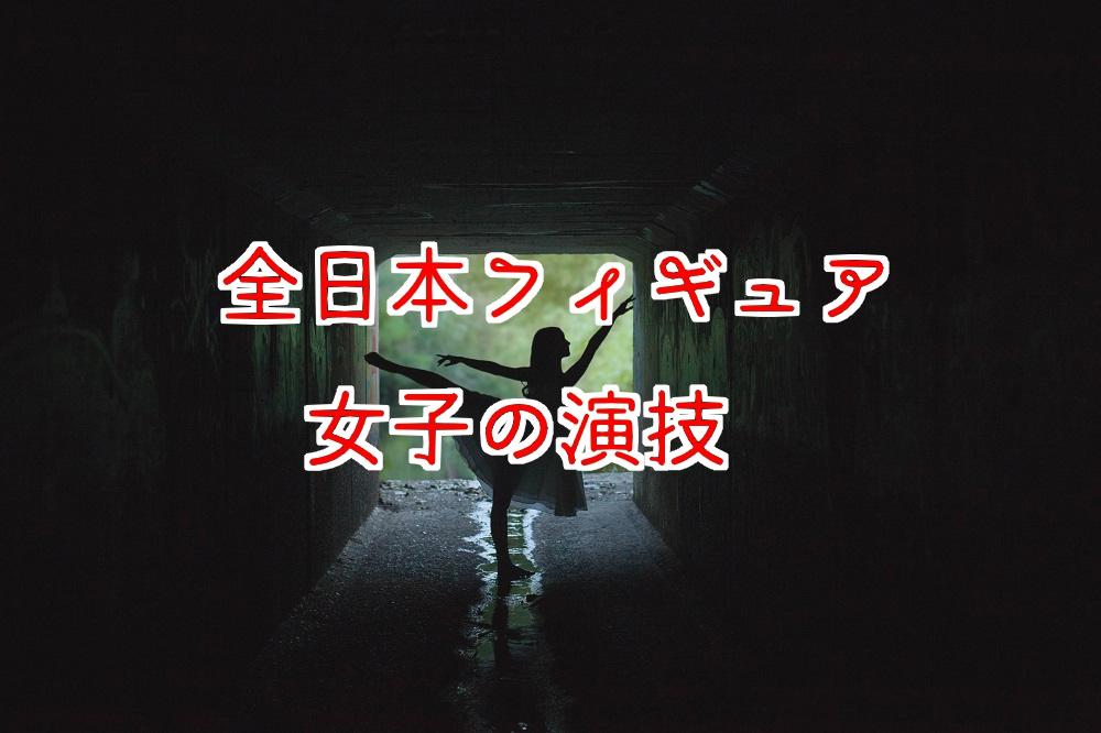 f:id:aoikara:20171229153040j:plain