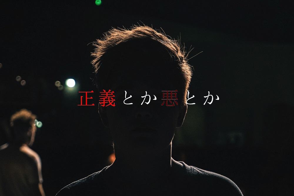 f:id:aoikara:20180105223800j:plain