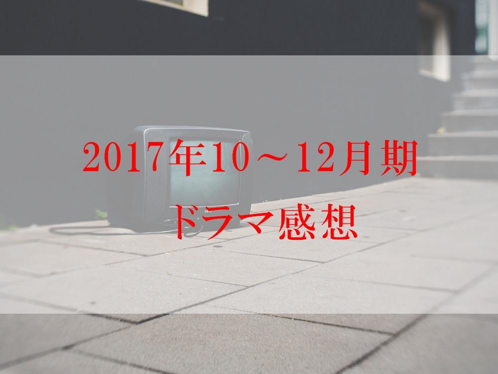 f:id:aoikara:20180106141512j:plain