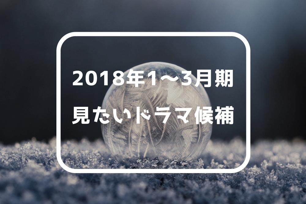 f:id:aoikara:20180106174312p:plain