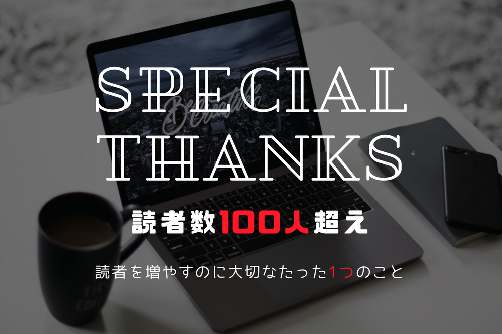f:id:aoikara:20180110203615p:plain