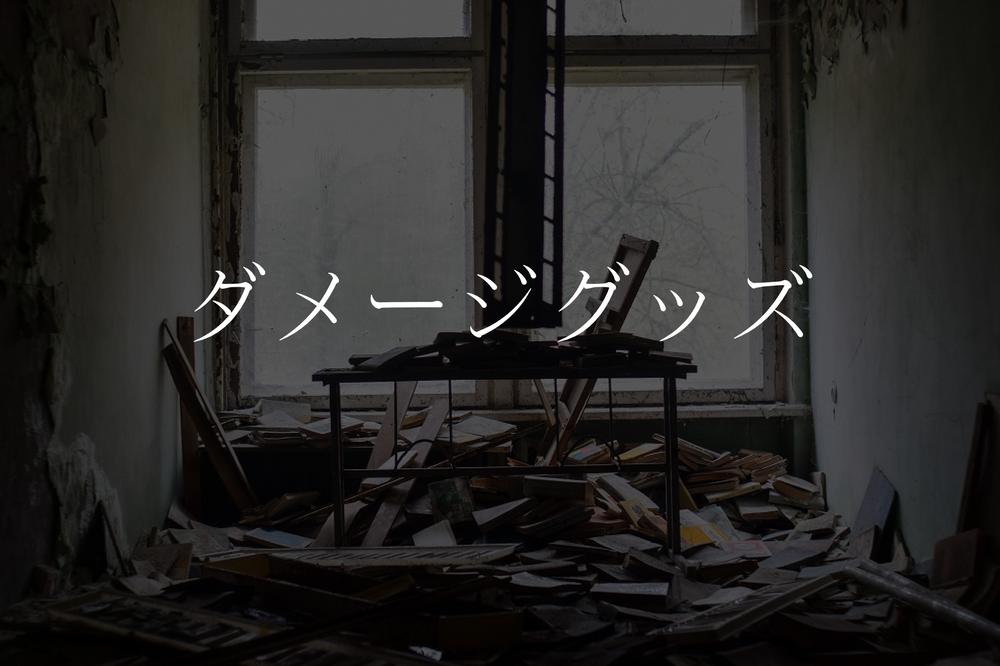 f:id:aoikara:20180111180824p:plain