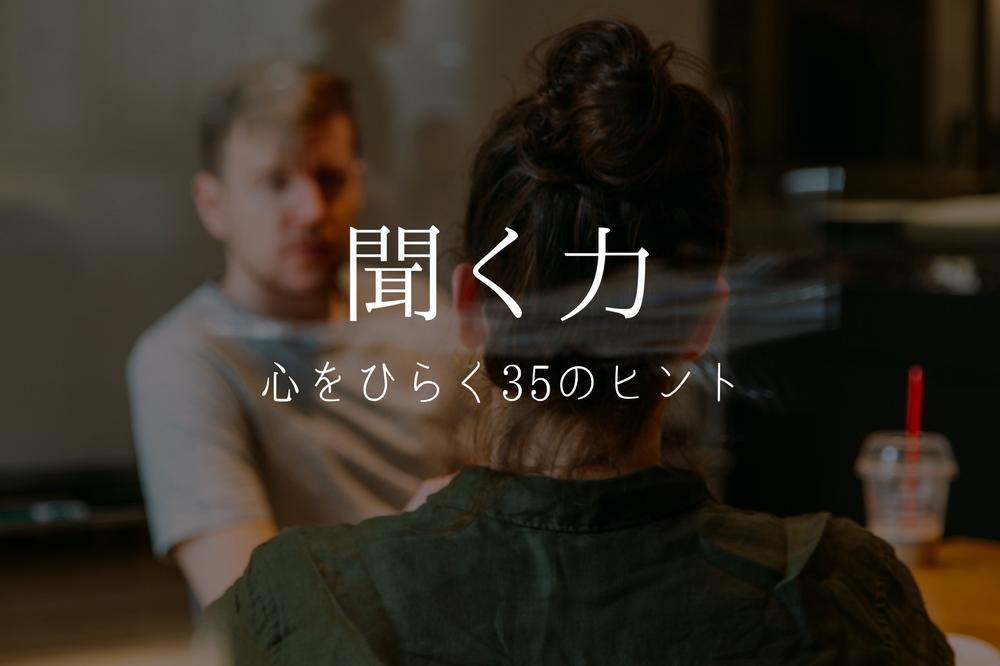 f:id:aoikara:20180114183142p:plain