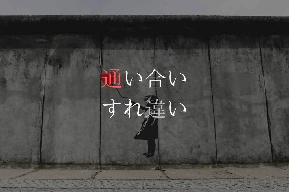 f:id:aoikara:20180120145545p:plain