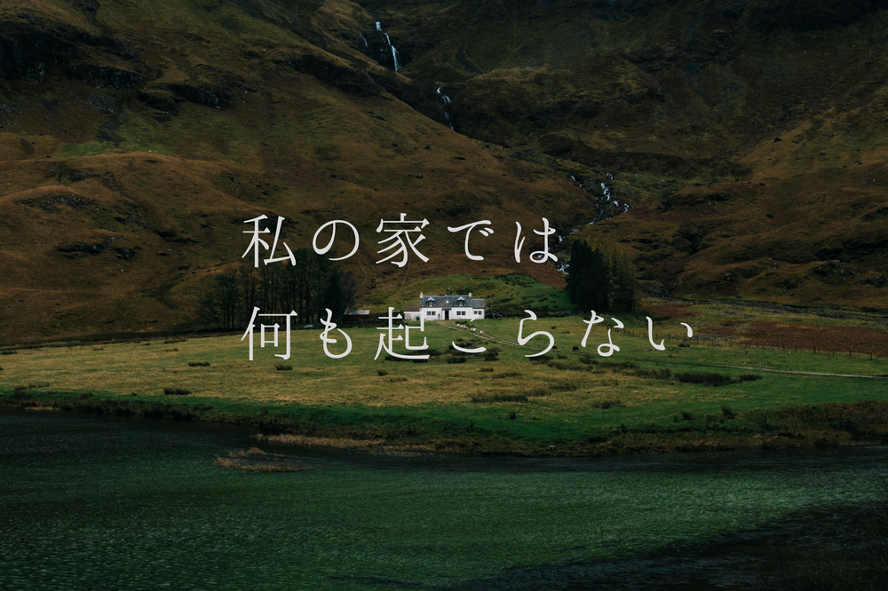 f:id:aoikara:20180120175925p:plain