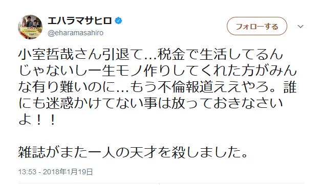 f:id:aoikara:20180121162357p:plain