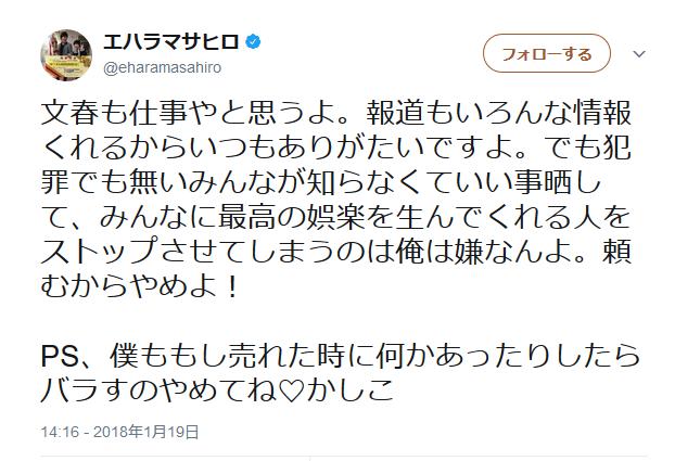 f:id:aoikara:20180121162743p:plain