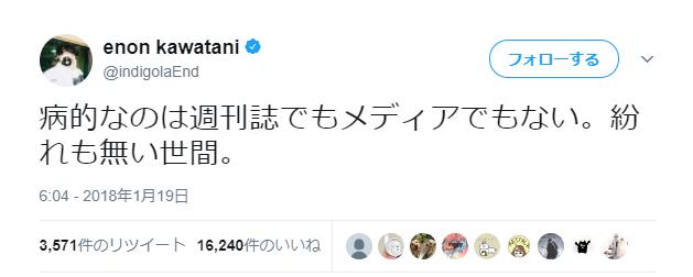 f:id:aoikara:20180121163229p:plain