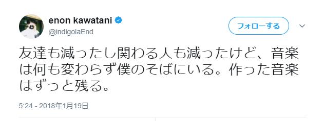 f:id:aoikara:20180121163301p:plain