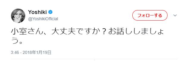 f:id:aoikara:20180122165744p:plain