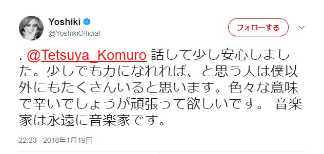 f:id:aoikara:20180122165813p:plain