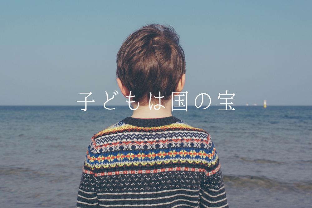 f:id:aoikara:20180123201638p:plain