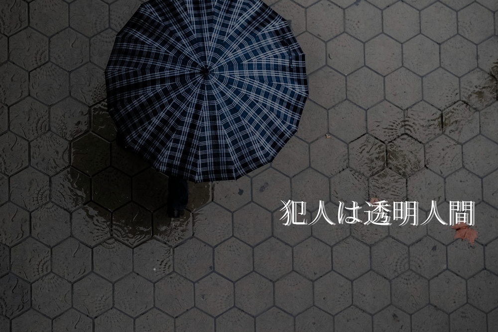 f:id:aoikara:20180125221805p:plain