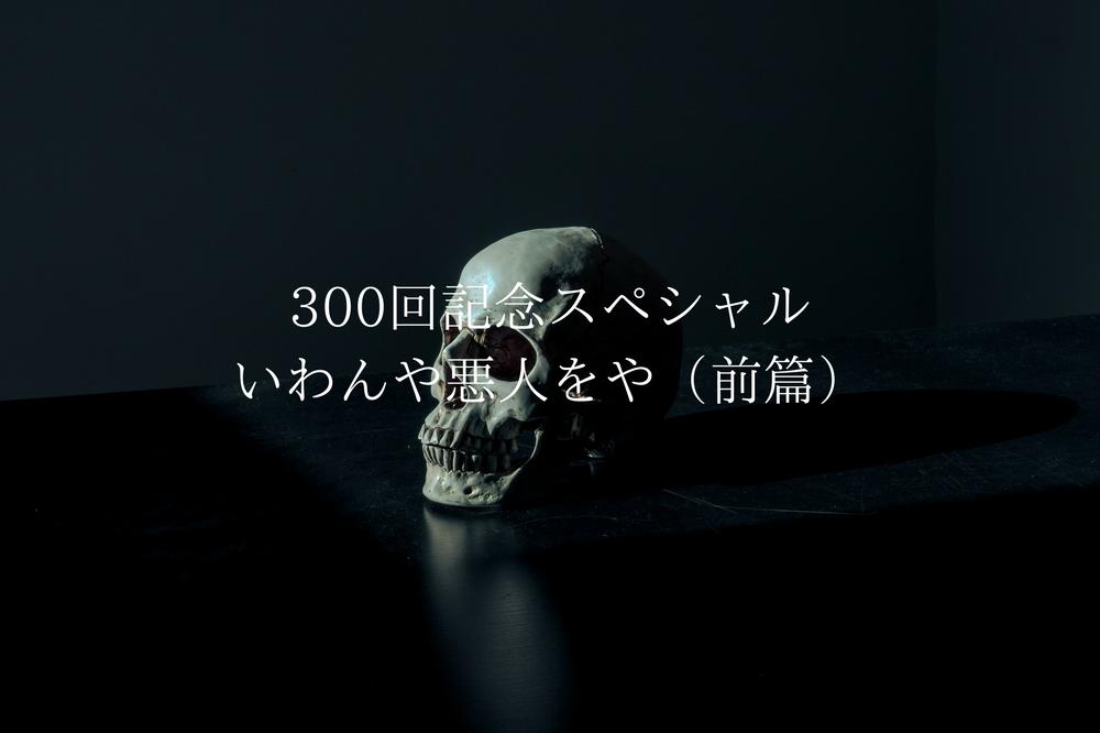 f:id:aoikara:20180127160243p:plain