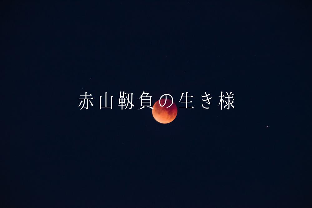 f:id:aoikara:20180201204653p:plain