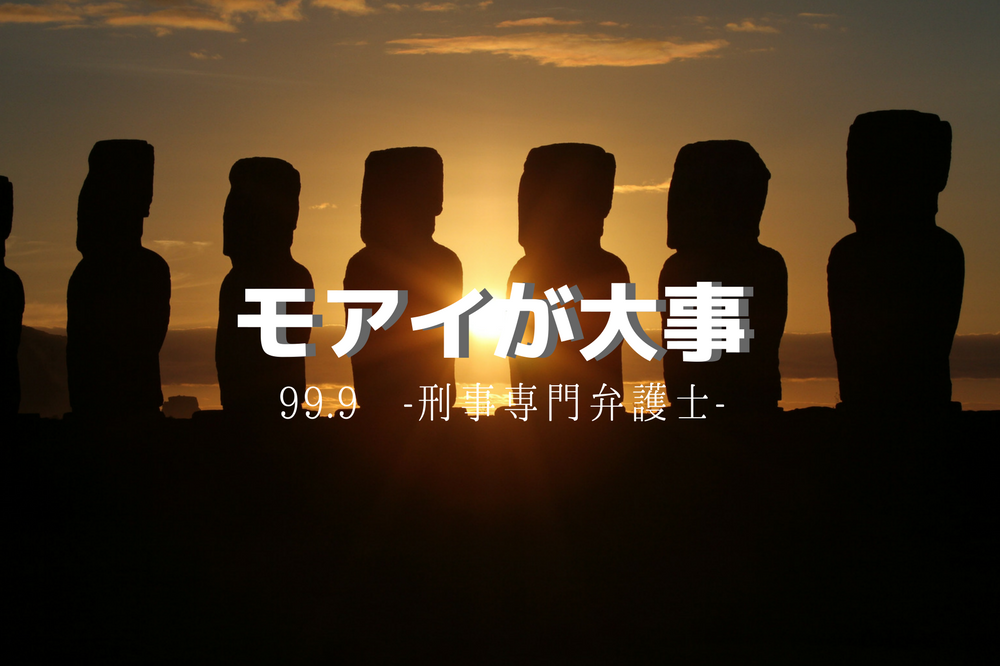 f:id:aoikara:20180203210409p:plain