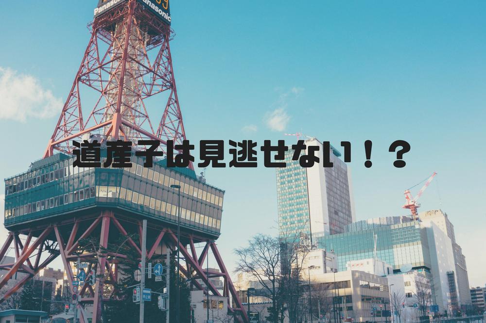 f:id:aoikara:20180204194813p:plain