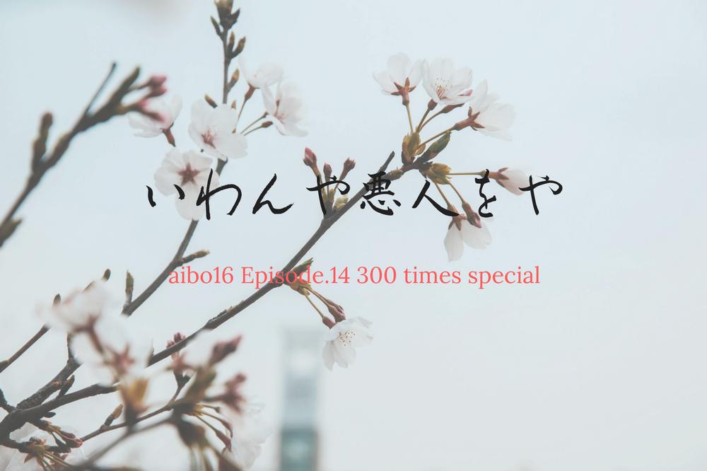 f:id:aoikara:20180206205121p:plain