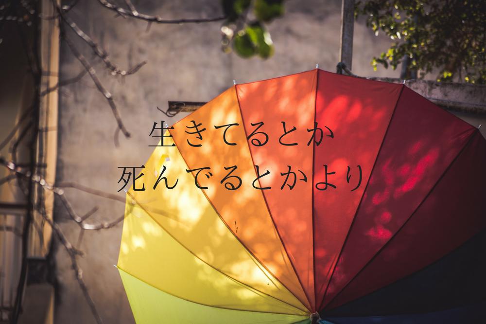 f:id:aoikara:20180207202351p:plain