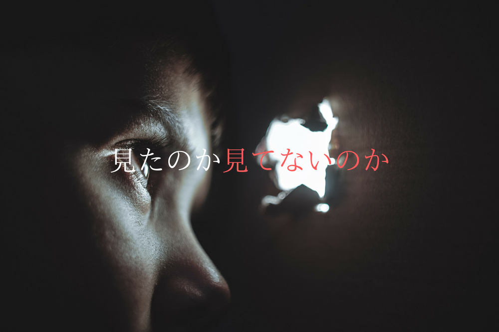 f:id:aoikara:20180210194503p:plain