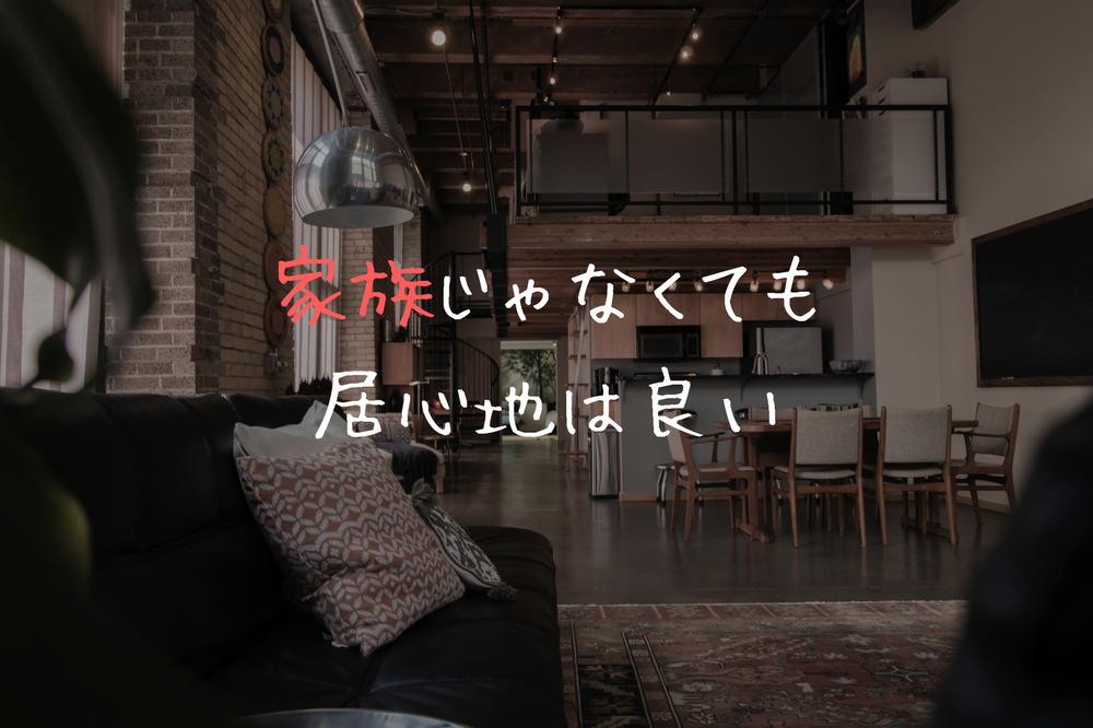 f:id:aoikara:20180213162556p:plain