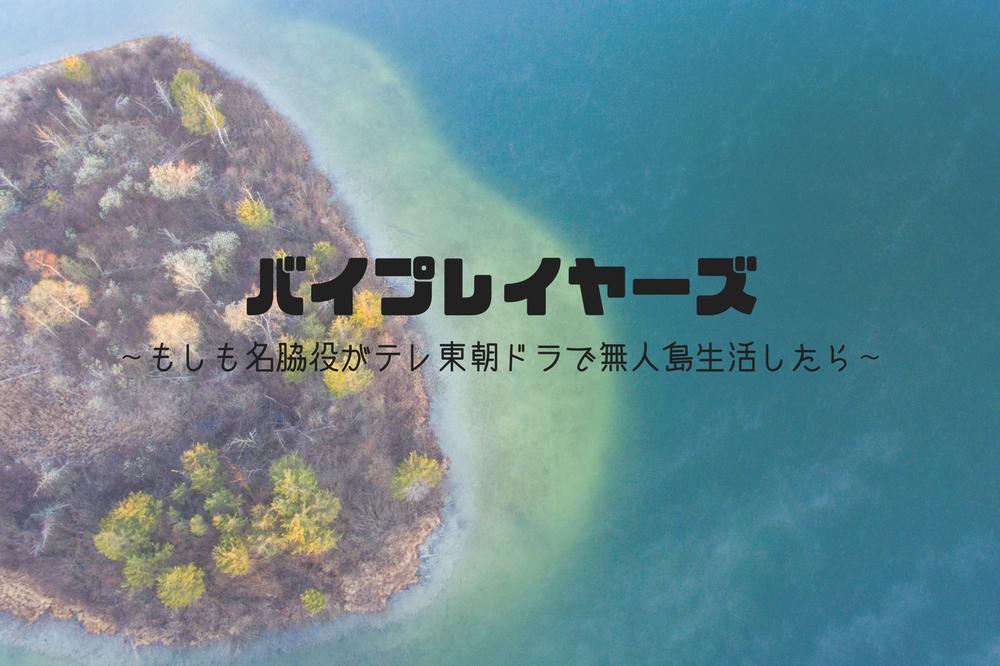 f:id:aoikara:20180215155908p:plain