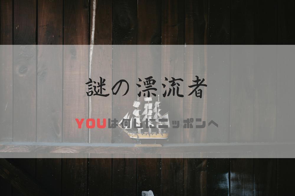 f:id:aoikara:20180217153726p:plain