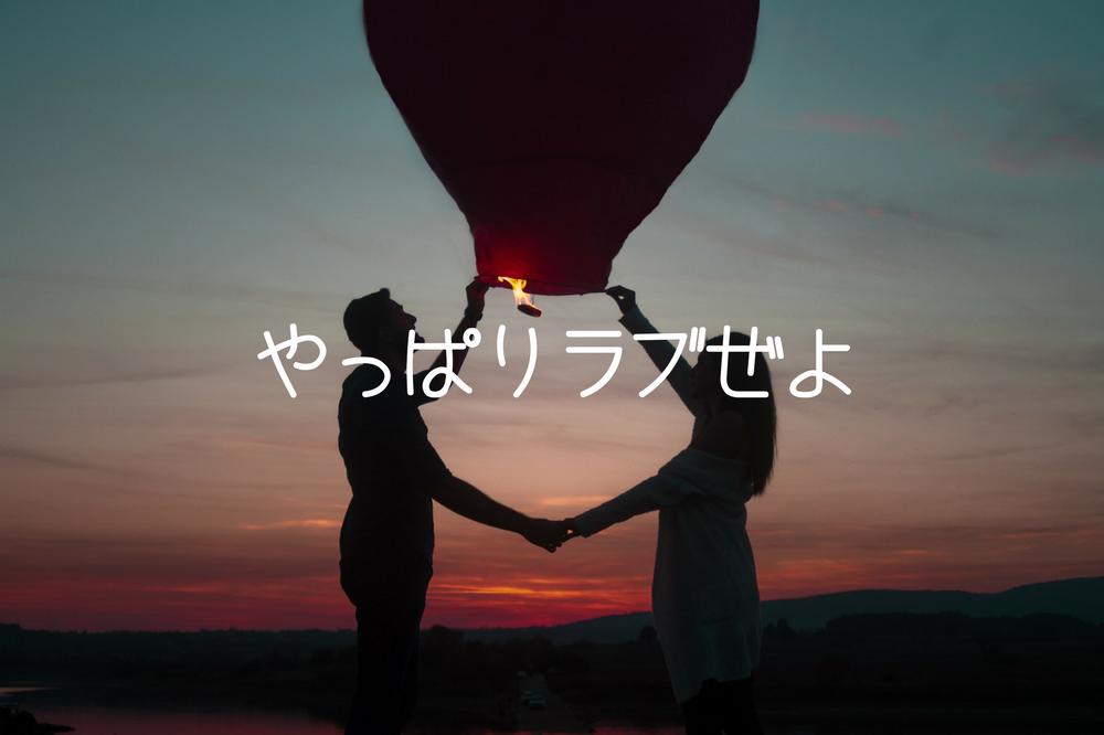 f:id:aoikara:20180217160927p:plain