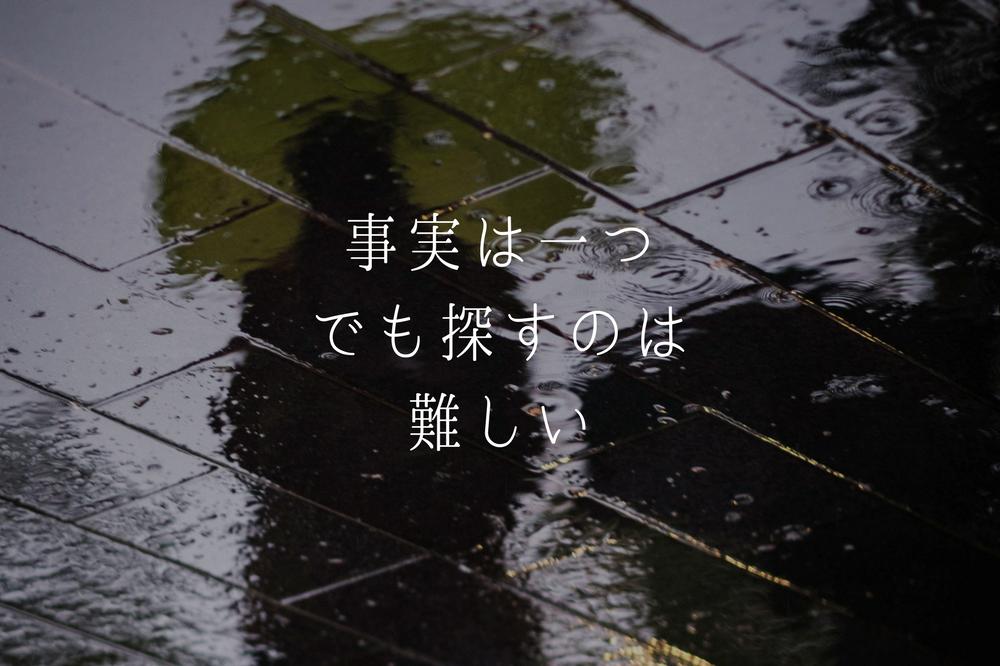 f:id:aoikara:20180219154858p:plain