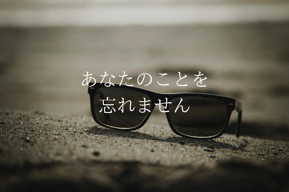 f:id:aoikara:20180225160347p:plain