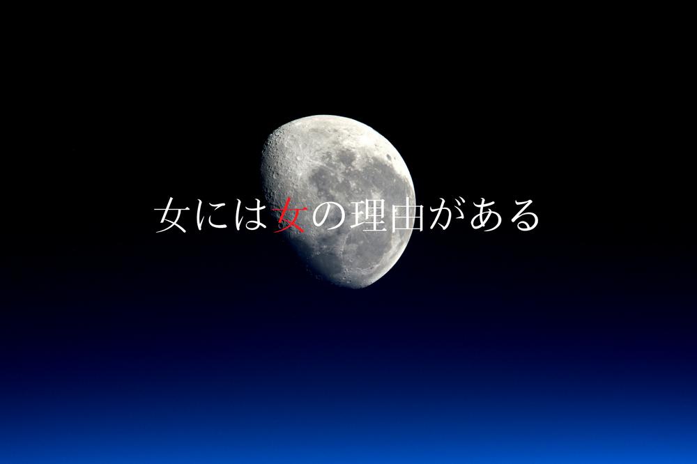 f:id:aoikara:20180304160712p:plain