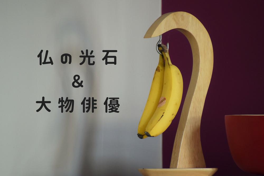 f:id:aoikara:20180312150458p:plain