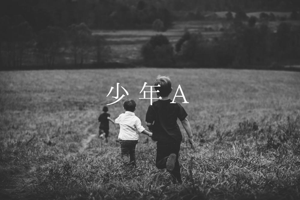 f:id:aoikara:20180313165704p:plain