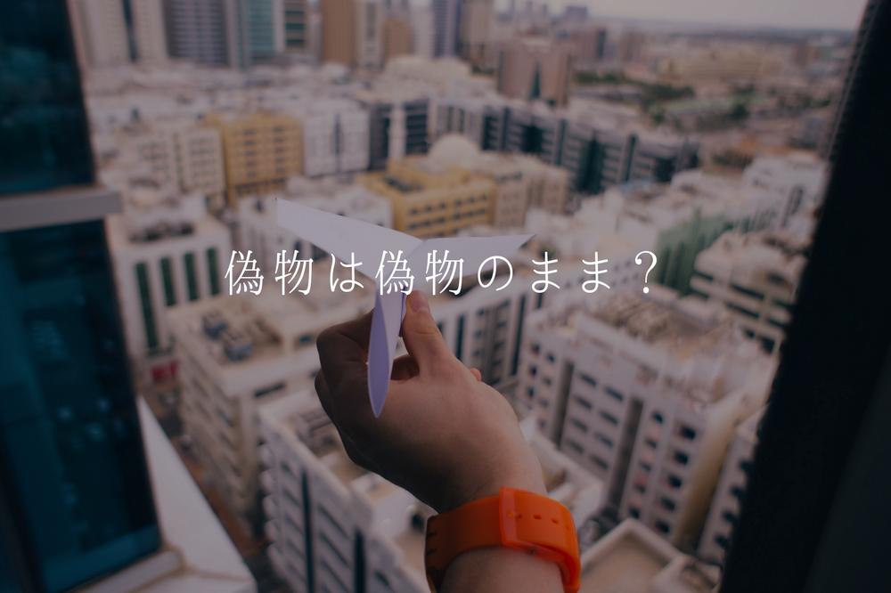 f:id:aoikara:20180315161635p:plain