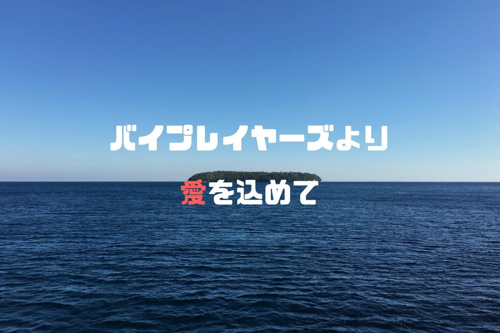 f:id:aoikara:20180316144459p:plain