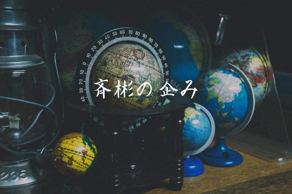f:id:aoikara:20180317150959p:plain